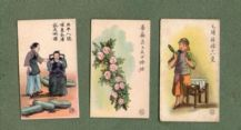 Selection Chinese tobacco cards cigarette cards CHINA RARE #334